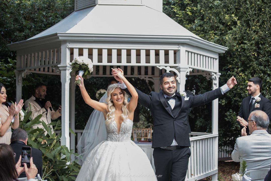 curzon hall wedding ceremony